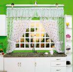 Cortinas e a decora��o de cozinhas